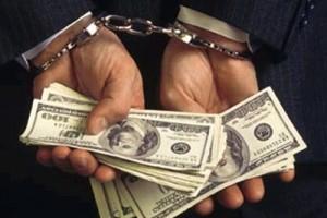 پولشویی چه مجازاتی دارد ؟