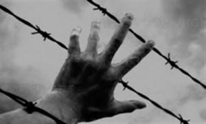 آزادی از زندان چه شروطی دارد ؟